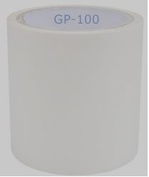 Feb 2021 Product Spotlight: GP-100